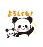 パンダでありがとう3(個別スタンプ:21)