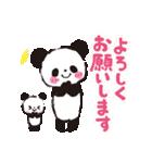 パンダでありがとう3(個別スタンプ:22)