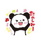 パンダでありがとう3(個別スタンプ:23)
