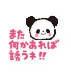 パンダでありがとう3(個別スタンプ:24)