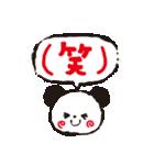パンダでありがとう3(個別スタンプ:25)