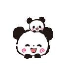 パンダでありがとう3(個別スタンプ:26)