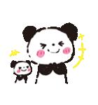 パンダでありがとう3(個別スタンプ:27)