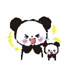 パンダでありがとう3(個別スタンプ:28)