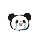 パンダでありがとう3(個別スタンプ:29)