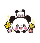 パンダでありがとう3(個別スタンプ:32)