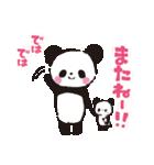 パンダでありがとう3(個別スタンプ:33)