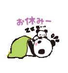 パンダでありがとう3(個別スタンプ:34)