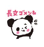 パンダでありがとう3(個別スタンプ:35)