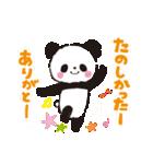 パンダでありがとう3(個別スタンプ:36)