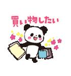 パンダでありがとう3(個別スタンプ:37)
