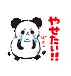 パンダでありがとう3(個別スタンプ:38)