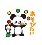 パンダでありがとう3(個別スタンプ:39)
