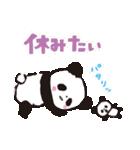 パンダでありがとう3(個別スタンプ:40)