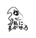 白神さんすたんぷ(個別スタンプ:01)