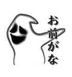 白神さんすたんぷ(個別スタンプ:07)