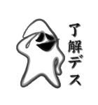 白神さんすたんぷ(個別スタンプ:15)