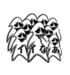 白神さんすたんぷ(個別スタンプ:17)