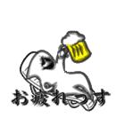 白神さんすたんぷ(個別スタンプ:18)