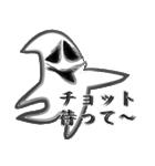 白神さんすたんぷ(個別スタンプ:26)