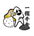 白神さんすたんぷ(個別スタンプ:33)