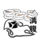 白神さんすたんぷ(個別スタンプ:34)