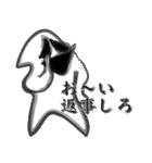 白神さんすたんぷ(個別スタンプ:38)