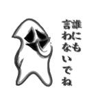 白神さんすたんぷ(個別スタンプ:40)