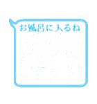 ふきだsea