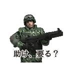 兵(つはもの)くん(個別スタンプ:03)