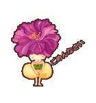 Blossom Girls I (JP)(個別スタンプ:09)