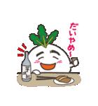 鹿児島弁の小みかんサクラちゃん 2