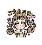 女子力よ永遠なれ ~強くお茶目に美しく~(個別スタンプ:04)