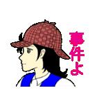 名探偵OLおさと(個別スタンプ:02)
