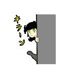 名探偵OLおさと(個別スタンプ:3)