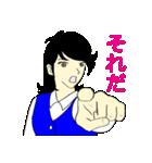 名探偵OLおさと(個別スタンプ:13)
