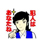 名探偵OLおさと(個別スタンプ:14)