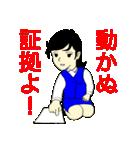 名探偵OLおさと(個別スタンプ:15)