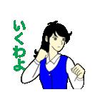 名探偵OLおさと(個別スタンプ:16)
