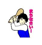 名探偵OLおさと(個別スタンプ:17)