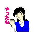 名探偵OLおさと(個別スタンプ:18)