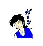 名探偵OLおさと(個別スタンプ:24)