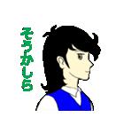 名探偵OLおさと(個別スタンプ:29)