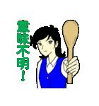 名探偵OLおさと(個別スタンプ:35)