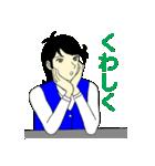 名探偵OLおさと(個別スタンプ:36)
