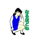 名探偵OLおさと(個別スタンプ:37)