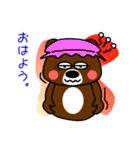 クマの権三郎(個別スタンプ:01)