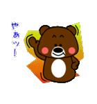 クマの権三郎(個別スタンプ:02)