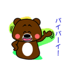 クマの権三郎(個別スタンプ:03)