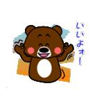 クマの権三郎(個別スタンプ:04)